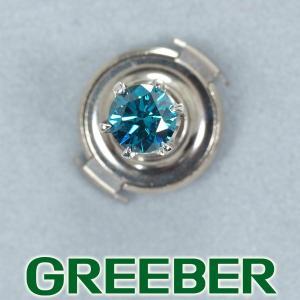 ブルーダイヤ ダイヤモンド 0.336ct ブローチ 鑑別書 GENJ|greeber01