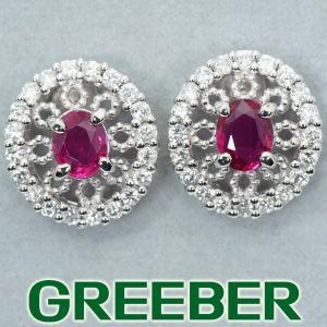ルビー 0.17ct/0.17ct ダイヤ ダイヤモンド 0.34ct ピアス Pt900/プラチナ GENJ 特別値下げ品 greeber01