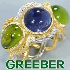 ブチェラッティ リング 指輪 アイオライト ペリドット 10号 K18YG/WG 箱/ソーティング BLJ/GENJ|greeber01