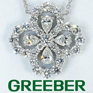 ハリーウィンストン ネックレス ダイヤ ダイヤモンド ミディアム ループバイハリーウィンストン Pt950/プラチナ BLJ|greeber01