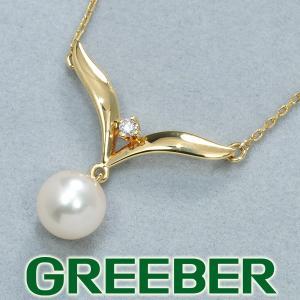 ミキモト ネックレス アコヤ真珠 パール 7.0mm珠 ダイヤ ダイヤモンド K18YG BLJ|greeber01