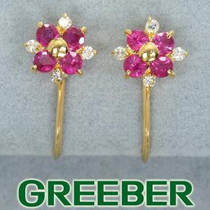 ルビー ダイヤ ダイヤモンド フラワー イヤリング K18YG GENJ|greeber01