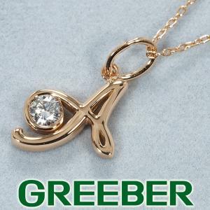 カシケイ ネックレス ダイヤ ダイヤモンド 0.14ct イニシャル A K18PG 保証書 BLJ|greeber01