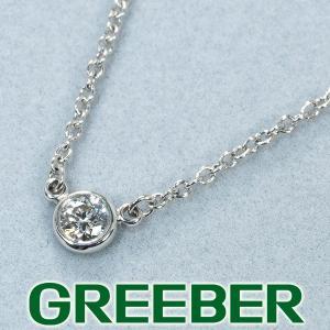 ティファニー ネックレス ダイヤ ダイヤモンド 0.08ct程 バイザヤード Pt950/プラチナ BLJ|greeber01
