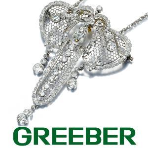 極上アンティーク品。オールドヨーロピアンカットダイヤ ダイヤモンド ネックレス兼ブローチ Pt GENJ|greeber01
