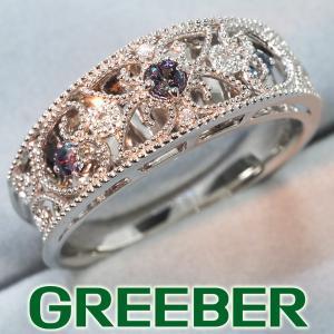 アレキサンドライト 0.16ct ダイヤ ダイヤモンド 0.02ct リング 指輪 Pt900/プラチナ GENJ|greeber01