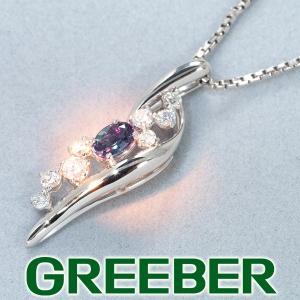 アレキサンドライト 0.22ct ダイヤ ダイヤモンド 0.20ct ネックレス Pt900/Pt850/プラチナ GENJ|greeber01