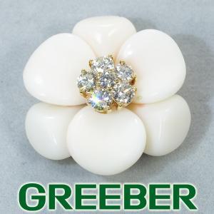 ダイヤ ダイヤモンド 0.66ct 珊瑚 サンゴ 花 フラワー ペンダントトップ K18YG GENJ|greeber01