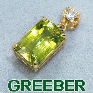 スフェーン 1.65ct ダイヤ ダイヤモンド ペンダントトップ K18YG GENJ|greeber01