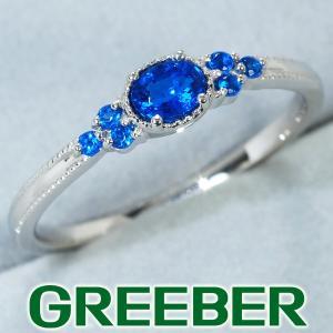 アウイナイト 0.20ct/0.065ct リング 指輪 Pt900/プラチナ GENJ|greeber01