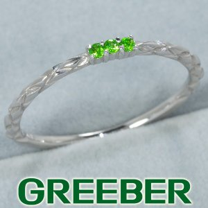 ベーネベーネ デマントイドガーネット リング 指輪 13号 K18WG BLJ/GENJ greeber01
