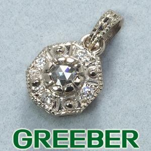 ローズカット ダイヤ ダイヤモンド ペンダントトップ K18WG GENJ|greeber01