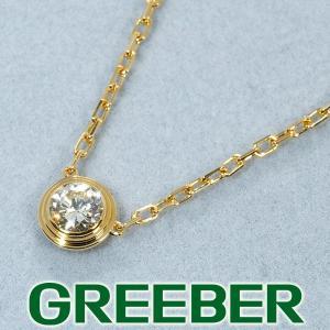 カルティエ ネックレス ダイヤ ダイヤモンド ディアマンレジェ LM K18YG BLJ|greeber01