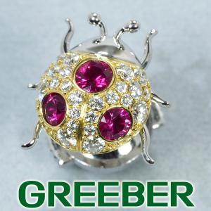 チャー ブローチ ルビー 0.41ct ダイヤ ダイヤモンド 0.35ct テントウ虫 Pt950/プラチナ/K18YG BLJ/GENJ|greeber01