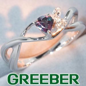 アレキサンドライト 0.26ct ダイヤ ダイヤモンド 0.12ct リング 指輪 K18WG ソーティング GENJ|greeber01