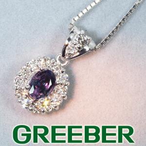 アレキサンドライト 0.26ct ダイヤ ダイヤモンド 0.26ct ネックレス K18WG ソーティング GENJ|greeber01