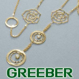 ダイヤ ダイヤモンド 0.30ct 透かしデザイン バラ ネックレス K18YG GENJ|greeber01