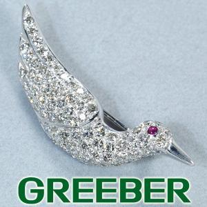 上質ダイヤ ダイヤモンド 1.50ct ルビー 鳥 ブローチ K18WG GENJ|greeber01