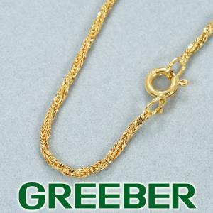 ツイストチェーン ネックレス 51cm K18YG GENJ|greeber01