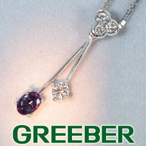 アレキサンドライト 0.33ct ダイヤ ダイヤモンド 0.21ct ネックレス Pt900/Pt850/プラチナ GENJ|greeber01