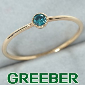 一粒 ブルーダイヤ ダイヤモンド 0.10ct リング 指輪 K10PG GENJ|greeber01