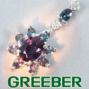 カラーチェンジガーネット 1.04ct/1.93ct ダイヤ ダイヤモンド ペンダントトップ K18WG ソーティング GENJ|greeber01