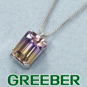 アメトリン ネックレス K14WG/K18WG GENJ|greeber01