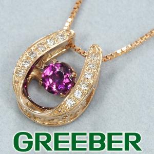 ロードライトガーネット 0.40ct ダイヤ ダイヤモンド 0.08ct ネックレス K18PG GENJ greeber01