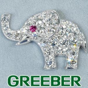 チャー ブローチ ダイヤ ダイヤモンド 1.00ct ルビー 0.02ct エレファント Pt950/プラチナ 箱 BLJ/GENJ|greeber01