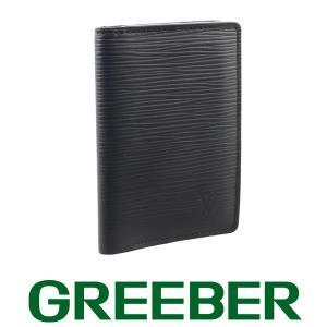 ルイヴィトン エピ オーガナイザー ドゥ ポッシュ カードケース ブラック M60642 BSK|greeber01