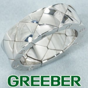 シャネル リング 指輪 マトラッセ 50号 K18WG BLJ|greeber01
