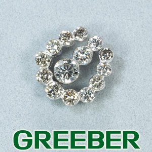 3WAY ダイヤ ダイヤモンド 0.25ct/0.40ct ペンダントトップ K18WG GENJ|greeber01