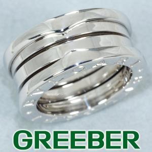 ブルガリ リング 指輪 B-ZERO1 ビーゼロワン 3バンド 46号 K18WG BLJ|greeber01
