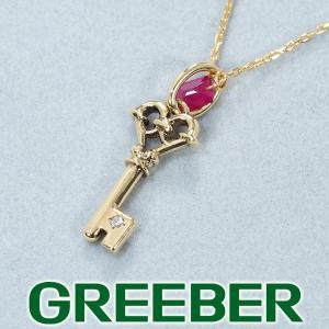 アガット ネックレス ルビー ダイヤ ダイヤモンド 0.01ct キー K10YG 箱 BLJ/GENJ|greeber01