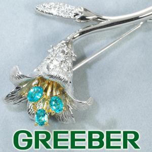 TASAKI タサキ ブローチ ダイヤ ダイヤモンド 0.37ct パライバトルマリン 0.41ct 花 Pt900/プラチナ/K18YG BLJ/GENJ|greeber01