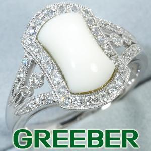珊瑚 サンゴ ミルグレイン ダイヤ ダイヤモンド 0.32ct リング 指輪 K18WG GENJ|greeber01