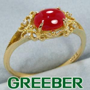 珊瑚 サンゴ ダイヤ ダイヤモンド 0.02ct リング 指輪 K18YG GENJ|greeber01