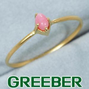 コンクパール 0.14ct リング 指輪 K18YG GENJ|greeber01
