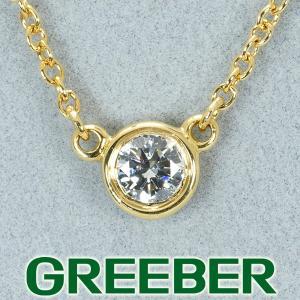ティファニー ネックレス ダイヤ ダイヤモンド 0.12ct程 バイザヤード K18YG BLJ|greeber01