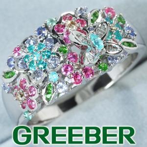 ダイヤ ダイヤモンド サファイア パライバトルマリン グリーンガーネット タンザナイト リング 指輪 K18WG GENJ greeber01