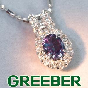 アレキサンドライト 0.39ct ダイヤ ダイヤモンド 0.35ct ネックレス K18WG/Pt850/プラチナ GENJ|greeber01