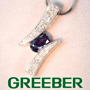 ジェムケリー ネックレス アレキサンドライト 0.272ct ダイヤ ダイヤモンド 0.07ct Pt900/Pt850/プラチナ 鑑別書 BLJ/GENJ|greeber01