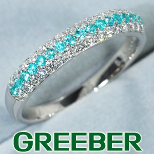 パライバトルマリン 0.13ct ダイヤ ダイヤモンド 0.30ct パヴェ リング 指輪 Pt900/プラチナ GENJ|greeber01