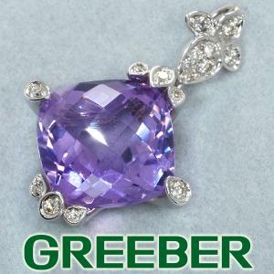 アメジスト 6.52ct ダイヤ ダイヤモンド 0.16ct ペンダントトップ K18WG GENJ|greeber01