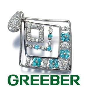 パライバトルマリン 0.30ct ダイヤ ダイヤモンド 0.50ct ペンダントトップ Pt900/プラチナ GENJ|greeber01