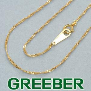 スクリューチェーン ネックレス 40cm K18YG GENJ 特別値下げ品|greeber01