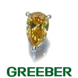FANCY DEEP ORANGY YELLOW ダイヤ ダイヤモンド 0.561ct SI2 ピアス 片耳 ソーティング GENJ|greeber01