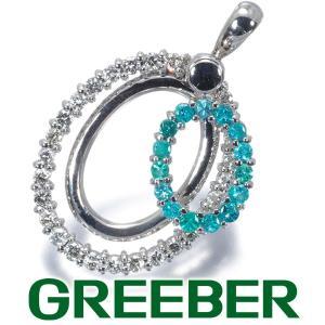 パライバトルマリン 0.35ct ダイヤ ダイヤモンド 0.54ct ペンダントトップ K18WG ソーティング GENJ|greeber01