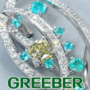 サザンクロス ブローチ兼ペンダントトップ ダイヤ ダイヤモンド パライバトルマリン Pt900/プラチナ/K14WG BLJ/GENJ|greeber01