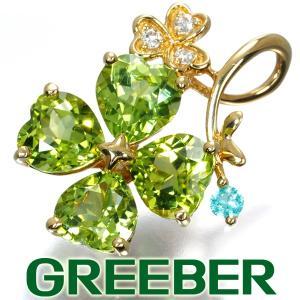 QVC ペンダントトップ ペリドット 3.00ct ダイヤ ダイヤモンド パライバトルマリン K18YG 保証書 BLJ/GENJ|greeber01